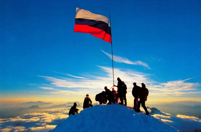 Pred 25. leti na vrhu Triglava zaplapolala slovenska zastava