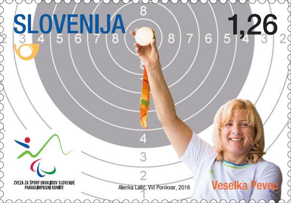 Nova poštna znamka: Slovenske paraolimpijske medalje - Veselka Pevec