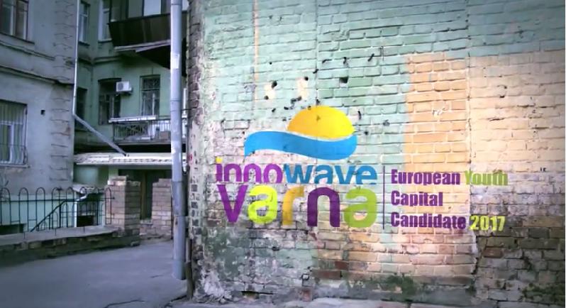 Evropska prestolnica mladih 2017 je Varna v Bolgariji