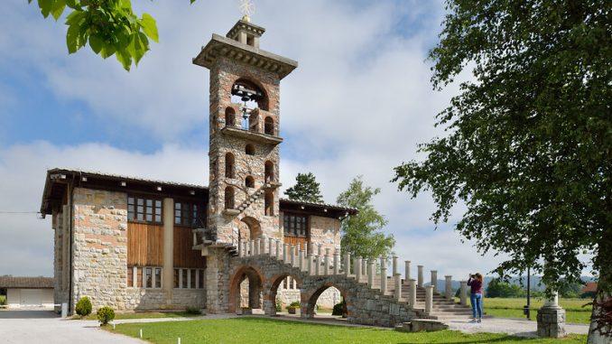 Cerkev Sv. Mihaela, Plečnik